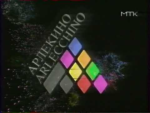Реклама из 90х  (Рекламный блок 1 канал, МТК, 1994)
