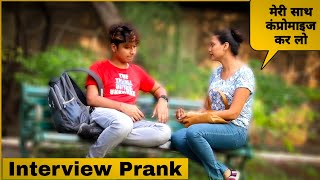 Interview Prank Gone Wrong | Mohit Saini