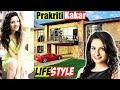 Prakriti Kakar (Singer) Lifestyle - Prakriti Net Worth, Real Age, Education, Family, Boyfriend, Bio