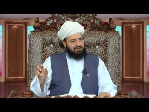 Watch Ghaflat k Asraat YouTube Video