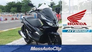 รีวิว Honda PCX Hybrid จากงานเปิดตัว เผยระบบการทำงาน [Clip HD]