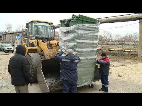 Вывоз мусора по-новому: региональный оператор готовится к началу работы