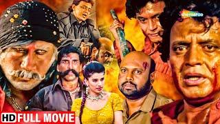 Ganga Ki Kasam - Hindi Full Movie - Mithun Chakraborty, Jackie Shroff, Dipti Bhatnagar - Hindi Hit