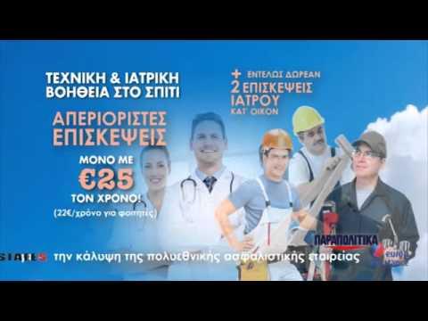 Θεραπεία σανατόριο της υπέρτασης στο Καζακστάν