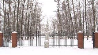 Москворецкий парк увеличится почти на 2 гектара. Заседание Общественной палаты в рамках общественных