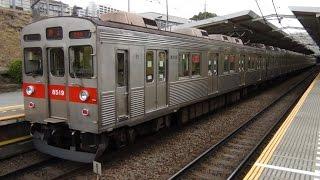 【爆音・最高速通過】東急8500系 南町田駅を疾走②