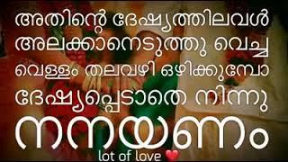 Malayalam status videos(82)