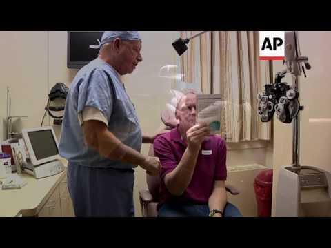 Javítsa a látás kezelését