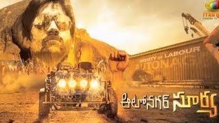 Autonagar Surya - Teaser - Naga Chaitanya, Samantha