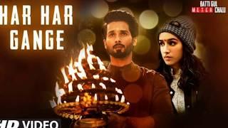 Har Har Gange | Arijit singh | N.S. Production