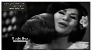 fayza ahmed - मुफ्त ऑनलाइन वीडियो