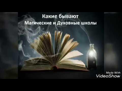 Читать книгу наследие розы магия безмолвия 2