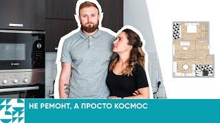 Ремонт квартир отзыв   ИДЕЯ ПЛЮС   ЖК Золотая Звезда 1
