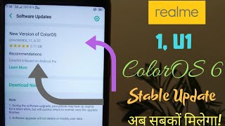 Realme 2 Color OS 6 and Android P Beta update form fill now | Color