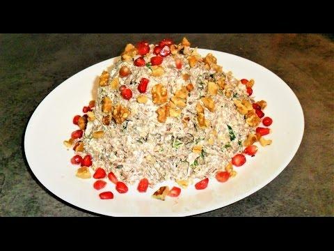Армянский праздничный салат рецепт от Inga Avak