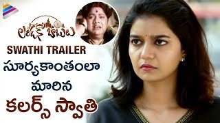 London Babulu Movie Colors Swathi Character Trailer