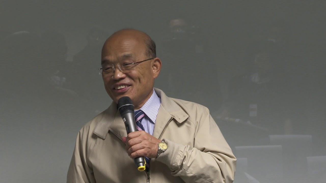 2019年1月30日行政院長蘇貞昌視察台灣高鐵行控中心暨慰勤