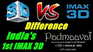 What Is Difference Between 3D Movie And IMAX 3D Movie I Padmaavat Example