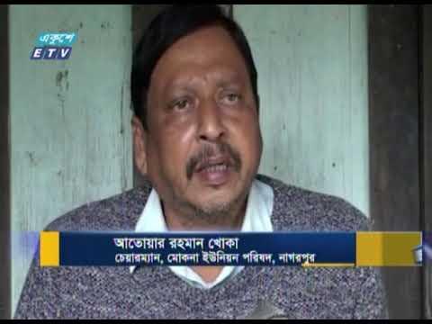 দেলদুয়ার ও নাগরপুরে ৪টি ইউনিয়ন পরিষদ ভবনের বেহাল দশা | ETV News