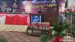 preview picture of video 'Qari Imran Siddique Surah NAJAM'