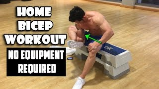 Home Bicep Workout - No Equipment | Bicep Exercises at Home Without Weights by Richard Ji