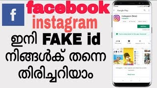 old facebook account open malayalam - TH-Clip