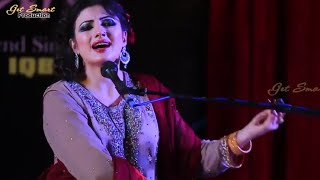 Pashto New Songs 2016 Nazia Iqbal New Songs Okra Qasam