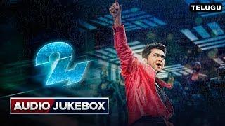 Surya's 24 movie Songs Lyrics - Surya