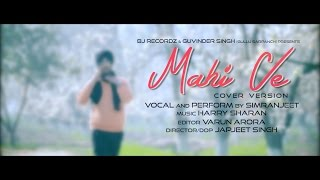 Mahi Ve (Cover Version)  Simranjeet