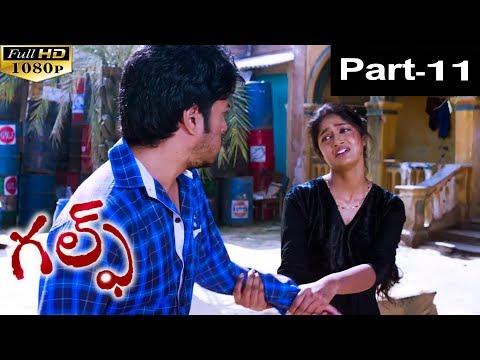 Gulf Telugu Movie Part 11/12 || #2019 Latest Movie Chatan,Dimple || Telugu Movie Talkies