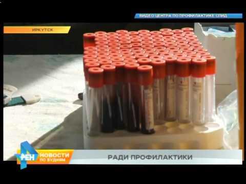 Срок лечения гепатита с 3а генотипом