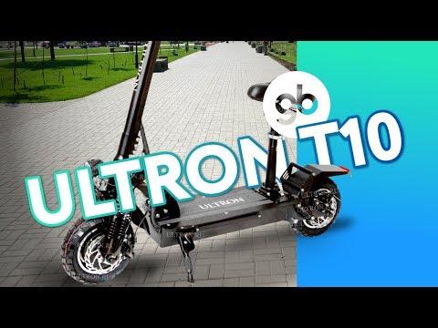 Электросамокат ULTRON T10 2400W v3