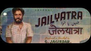 O Jiya Nahin Lage Nalini Mulgaonkar Film Jail Yatra (1947