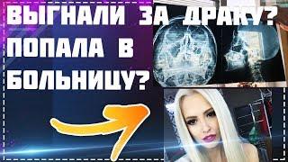 """САМАЯ ЖЕСТОКАЯ ДРАКА НА ПРОЕКТЕ """"ДОМ 2"""""""