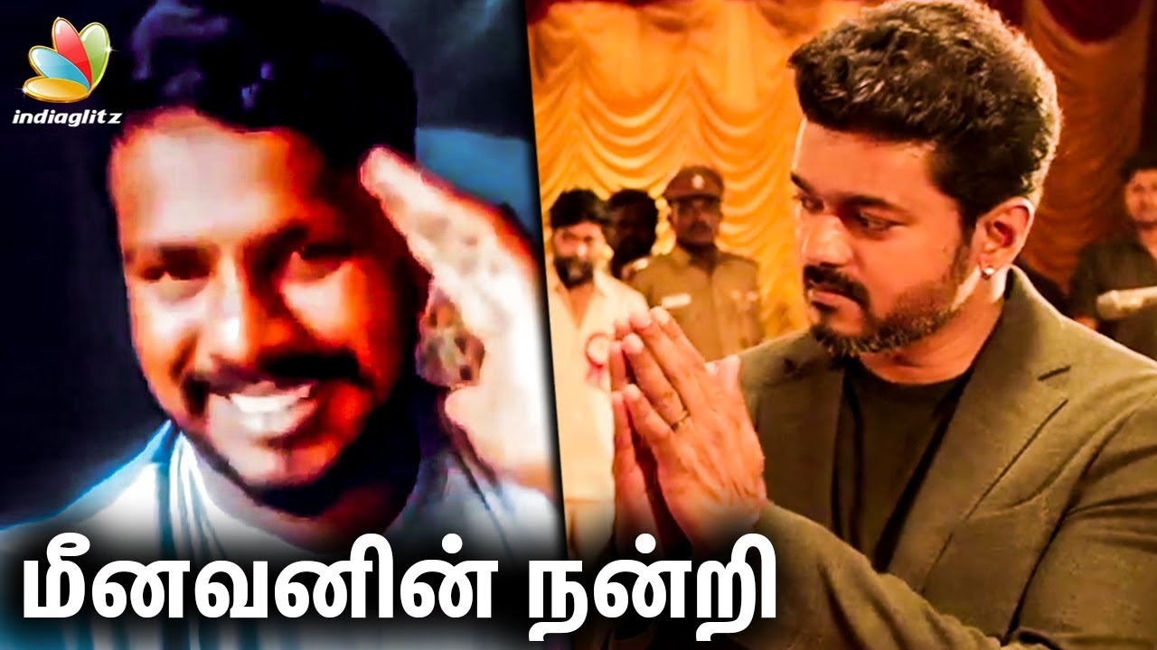 Hats Off to Vijays Boldness : Fishermans Emotional Message to Sarkar Team | Political Satire