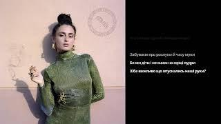 Alina Pash   Til'ky Vverh