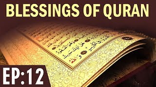 Islam | Blessings of Quran Ep 12 | English Islamic Lecture | Madani Channel