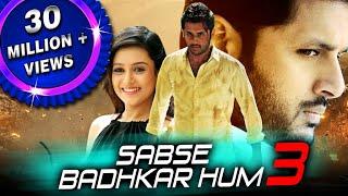 Sabse Badhkar Hum 3 (Chinnadana Nee Kosam) Telugu Hindi Dubbed Full Movie | Nithin, Mishti, Nassar