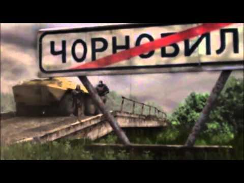 Гимн группировки Долг СТАЛКЕР