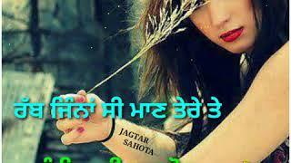 Ja Ni Jhuthiye By Daljit Mattu Status Video