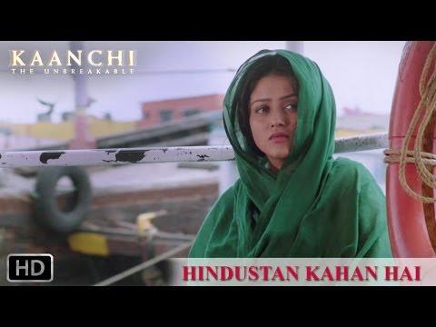 Hindustan Kahan Hai