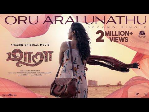 Maara | Oru Arai Unathu Song Lyric Video