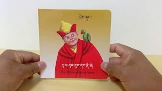 Tibetan Baby Books