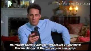 "Девушки из сериала ""Дневники Вампира"", Vampire Diaries cast reads fanfiction (русские субтитры)"