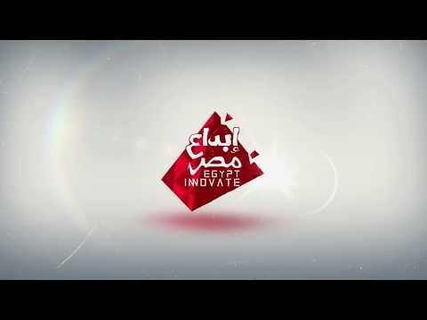 Welcome to EgyptInnovate Platform