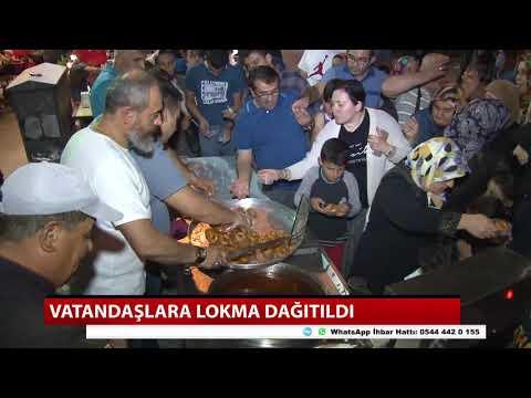 15 Temmuz Gecesi Vatandaşlara  Lokma Dağıttık