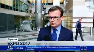 Астана - место, где воплощаются смелые идеи