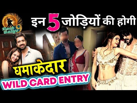 Nach Baliye 9 Wild  Card Entry: 5 couples who will take grand entry as Wild Card Couples !