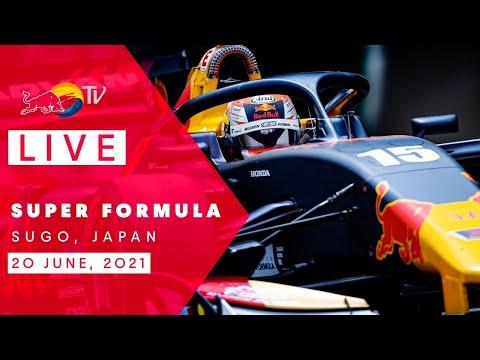 スーパーフォーミュラ第4戦(スポーツランドSUGO)決勝レースのライブ配信動画