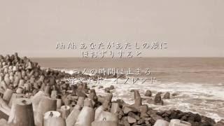 ボーイフレンド-aikoフル
